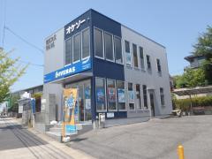 東邦ガス株式会社 東邦ガスLIVENAS・ENEDO守山志段味オケソー