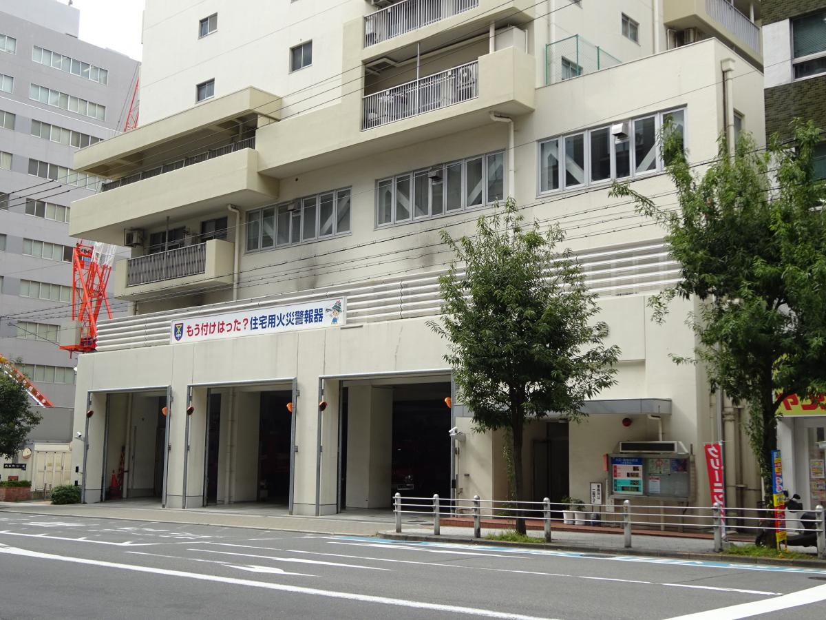 大阪市中央消防署