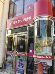 日本アジア証券株式会社 北野田支店
