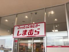 ファッションセンターしまむらアクロスモール守谷店