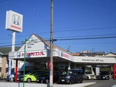 Honda Cars瀬戸菱野店