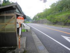 「寺台」バス停留所