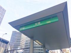 北新地駅(大阪市北区梅田)【ホームメイト・リサーチ - ユキ ...