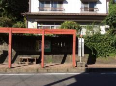 「御船町」バス停留所