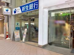 新生銀行仙台支店