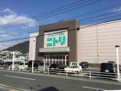 ニトリ小倉南店