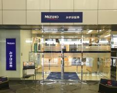 みずほ証券株式会社 京都支店