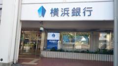 横浜銀行野庭支店