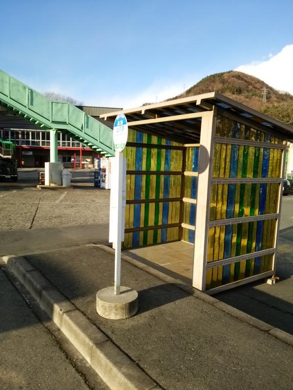上河原(みなかみ町)」バス停留所...