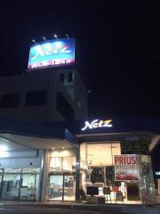 ネッツトヨタ三重津店