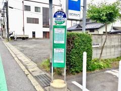 「沼田高校入口」バス停留所