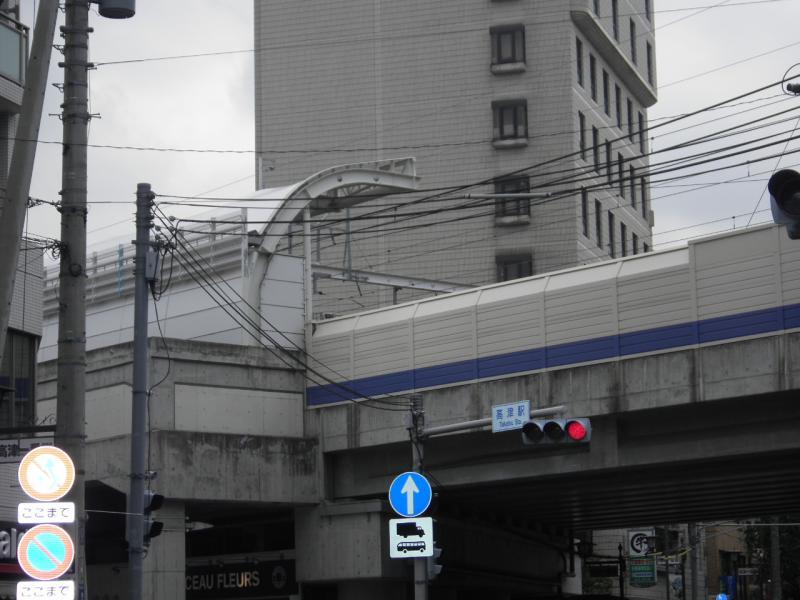 東京に近い高津駅