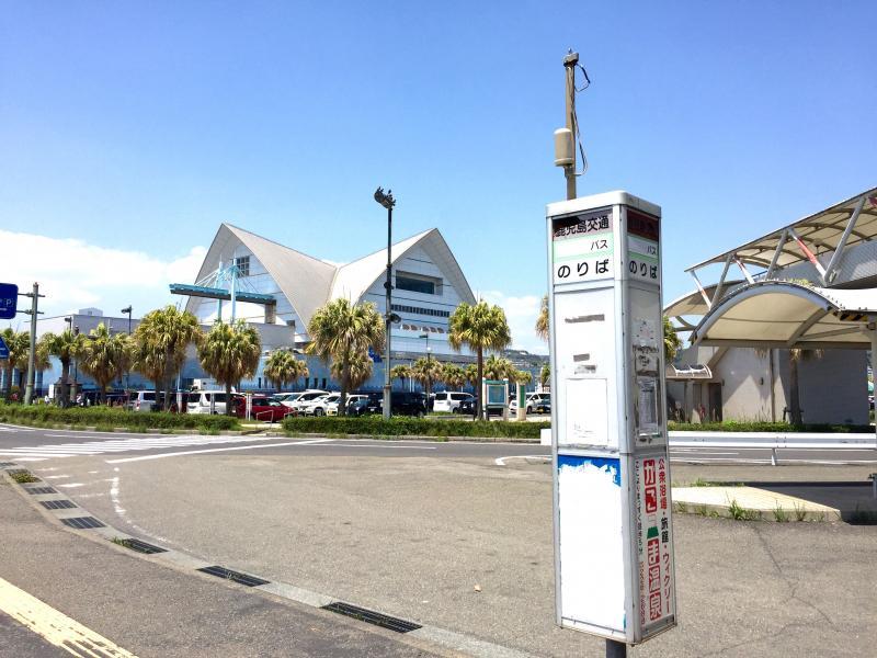 「北埠頭ターミナル」バス停留所の外観です。