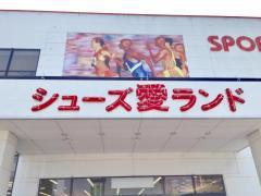 スポーツユニバーサル山口周南店