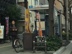 「住吉(福岡市)」バス停留所