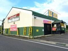 マックハウス福山蔵王店