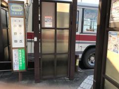 「湯本駅前」バス停留所