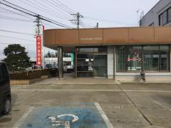 米沢信用金庫中田支店