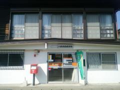 川良簡易郵便局