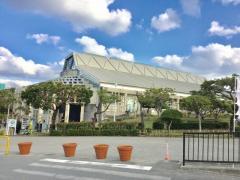浦添市民体育館