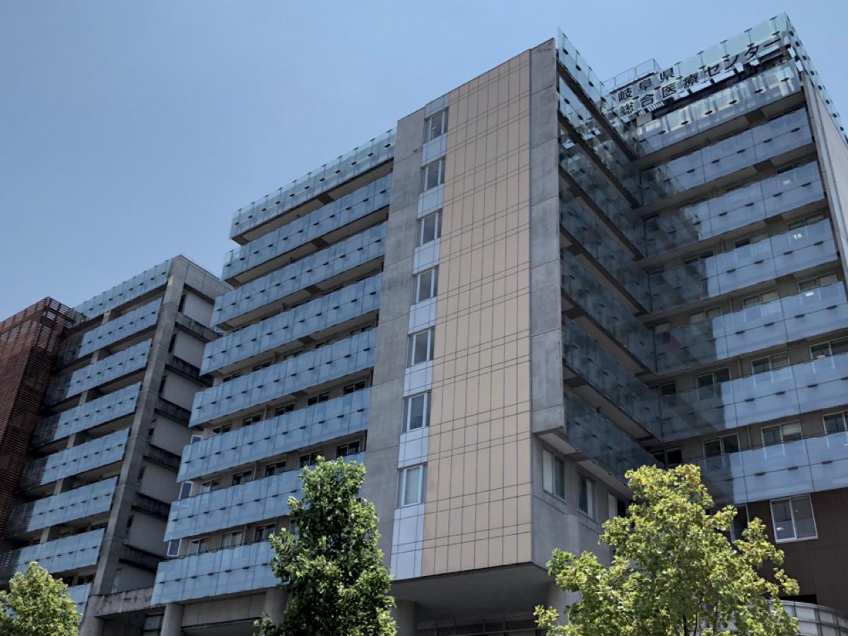 岐阜県総合医療センター