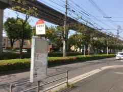 「神理教前」バス停留所