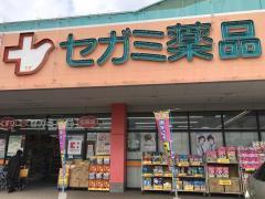 ドラッグセガミ舞松原店