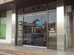 ジブラルタ生命保険株式会社 五條営業所