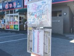 「奥福井」バス停留所
