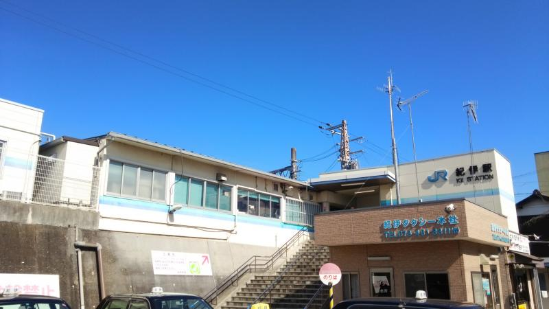 紀伊駅(和歌山市)の投稿写真一...