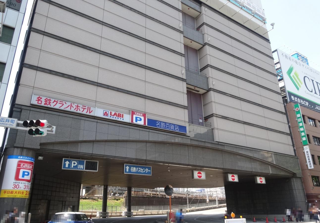 名鉄名古屋駅(外観)