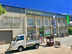 大垣共立銀行八幡支店