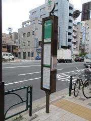 「千歳三丁目」バス停留所