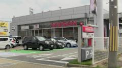 日産プリンス兵庫太子店