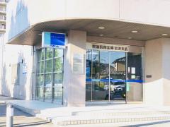 碧海信用金庫岩津支店