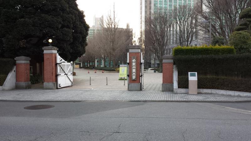 千葉工業大学津田沼キャンパス