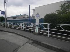 「伊勢宮団地入口」バス停留所