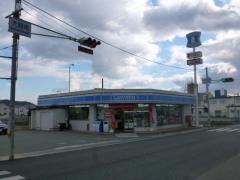 ローソン香寺犬飼店
