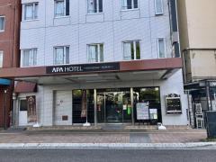 アパホテル広島駅前