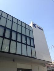 京葉銀行船橋支店