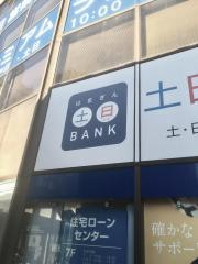 横浜銀行横浜駅前支店
