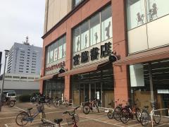宮脇書店ロイネット和歌山店