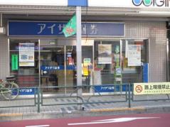 藍澤證券株式会社 大井支店