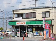タックメイト豊明駅前店