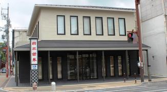 岡三証券株式会社 伊賀上野支店
