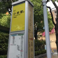 「江戸川文化センター」バス停留所