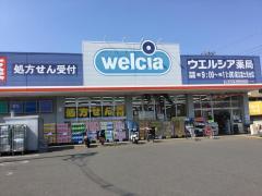 ウエルシア国立富士見台店