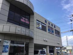 栄光学園EAT津島校