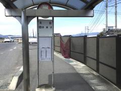 「北目」バス停留所