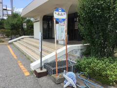 「管理会館」バス停留所